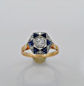 antique-used-engagement-cheap